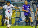 FAS vs Alianza: Cuándo, dónde y por qué canal ver el partido de vuelta de las semifinales del Apertura 2020